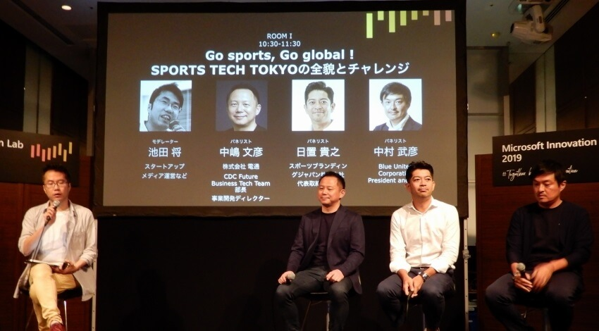 IoTNEWS_SPORTS-TECH01
