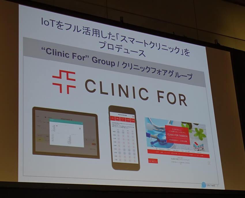 clinicfor