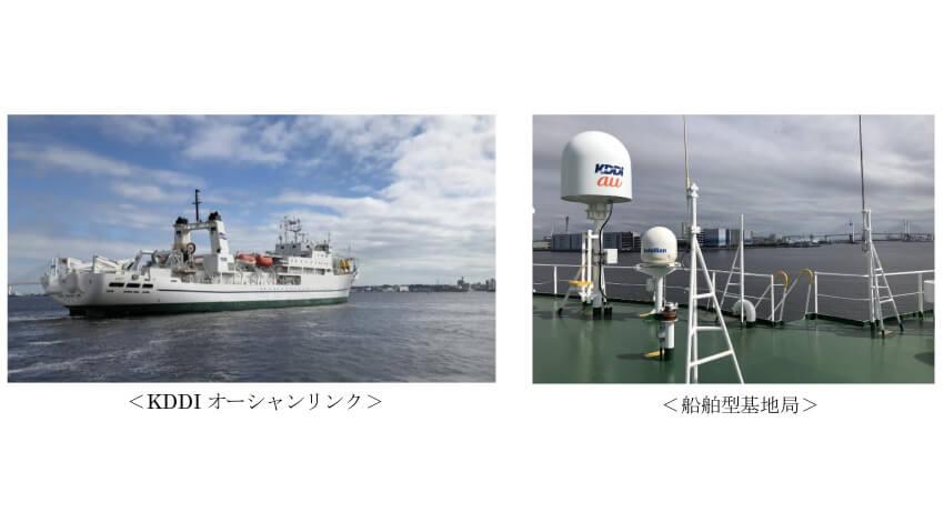 KDDI、台風15号の影響に伴い「船舶型基地局」の運用を開始