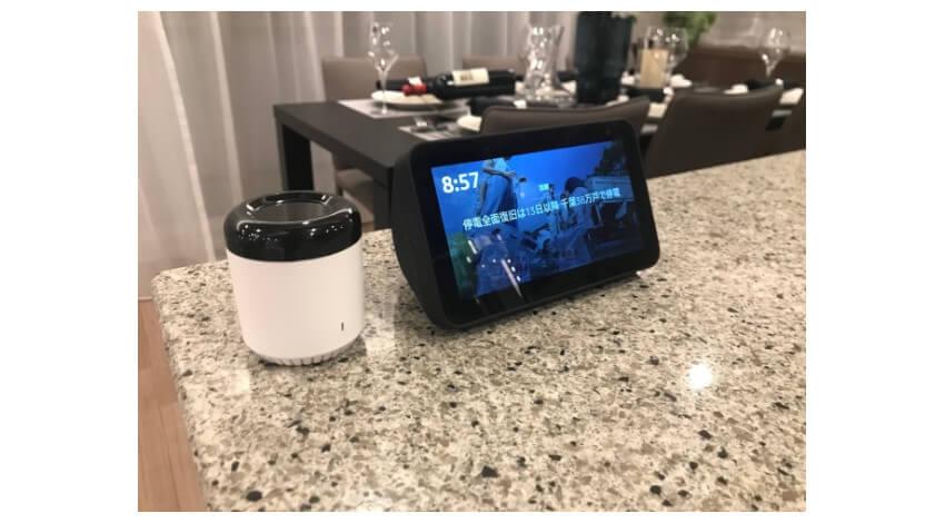アイリッジ、Alexaスキル制作からスマートホーム機器設置まで提供する不動産事業者向けIoT住宅パッケージの提供開始