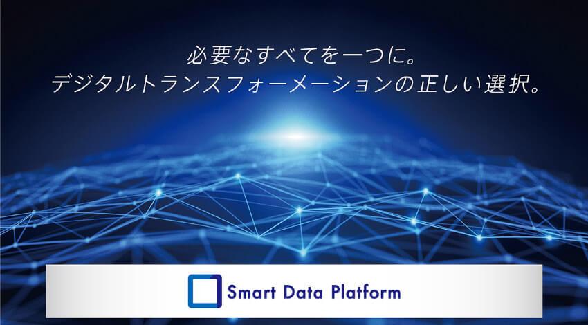 NTTコミュニケーションズ、サブスクリプションビジネスに必要な機能を提供するSaaS「Subsphere」提供開始