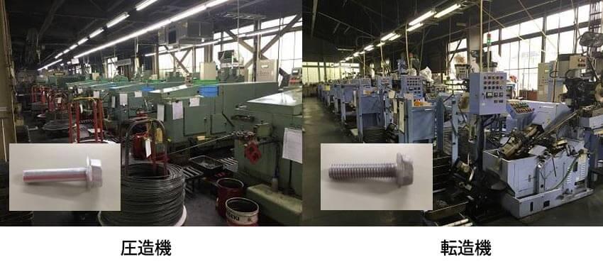 ヤマシナ、最短30分で立ち上がる産業機械の可視化で現場の改善を実現