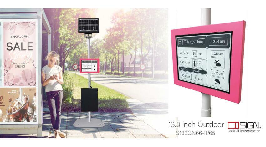 菱洋エレクトロ、省電力でソーラーパネル充電が可能な電子ペーパーディスプレイ製品を販売開始