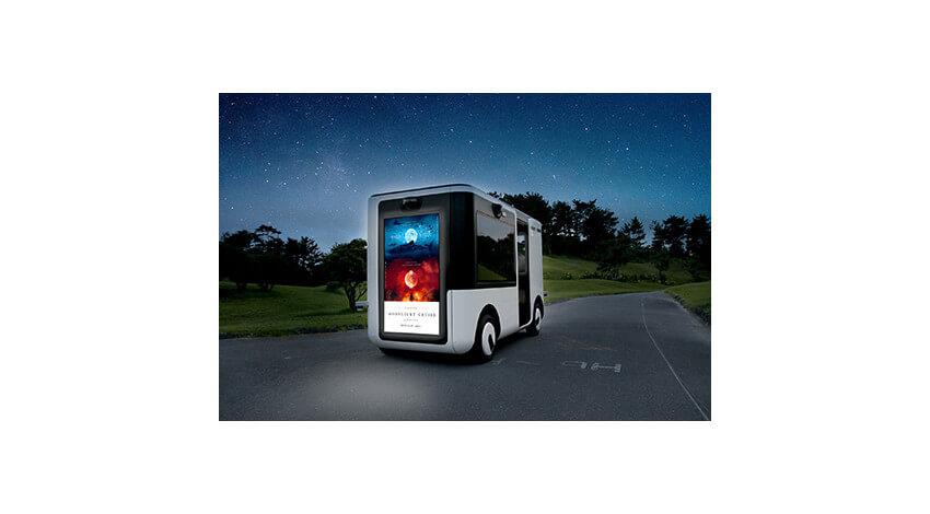 ヤマハとソニー、エンターテインメント用自動運転車「SC-1」を用いたサービスを沖縄県で実施
