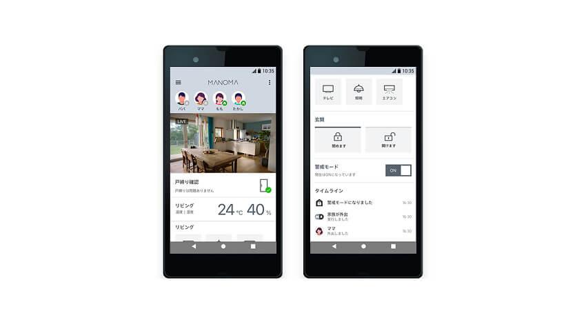 ソニーがスマートホームサービス「MANOMA」のUIをリニューアル、視認性や操作性を強化