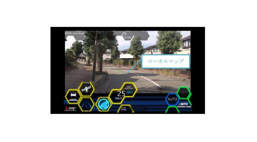 三菱電機が3Dマップ不要の自動運転技術を開発、自動運転実証実験車「xAUTO」に搭載