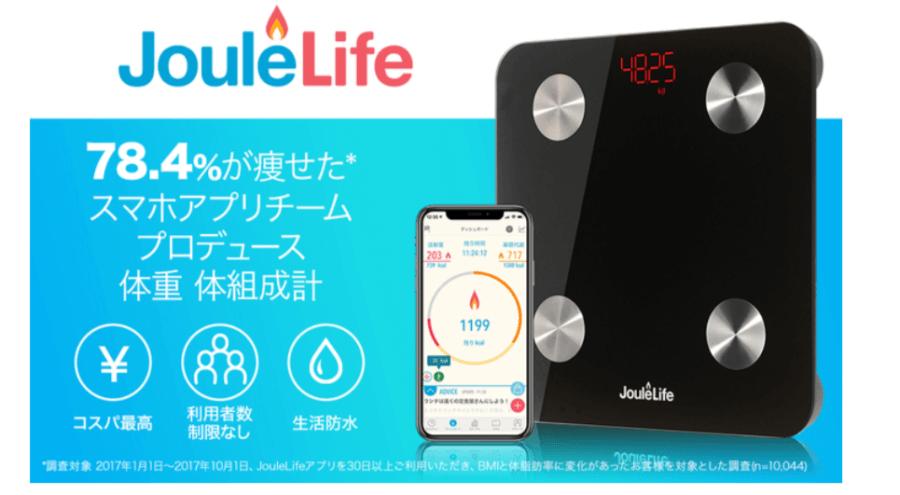 JouelLife