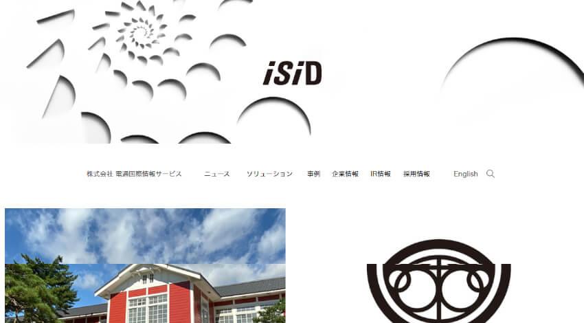 ISIDとグローバルウォーカーズがアノテーション事業で資本・業務提携、企業のAI活用を支援