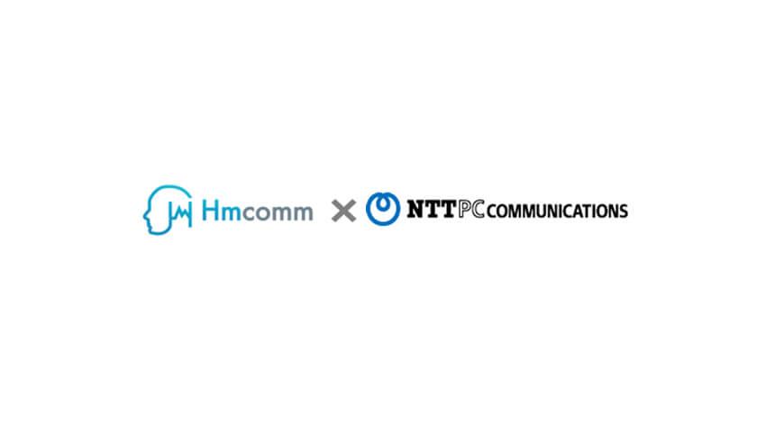 HmcommがNTTPCコミュニケーションズのInnovation LABに「FAST-D POC Lab」を設立、異音検知プラットフォームの本格展開へ