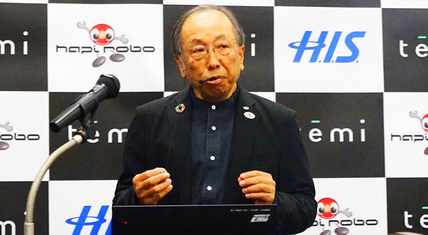 ハピロボ、自律走行パーソナルロボット「temi」日本発売を発表