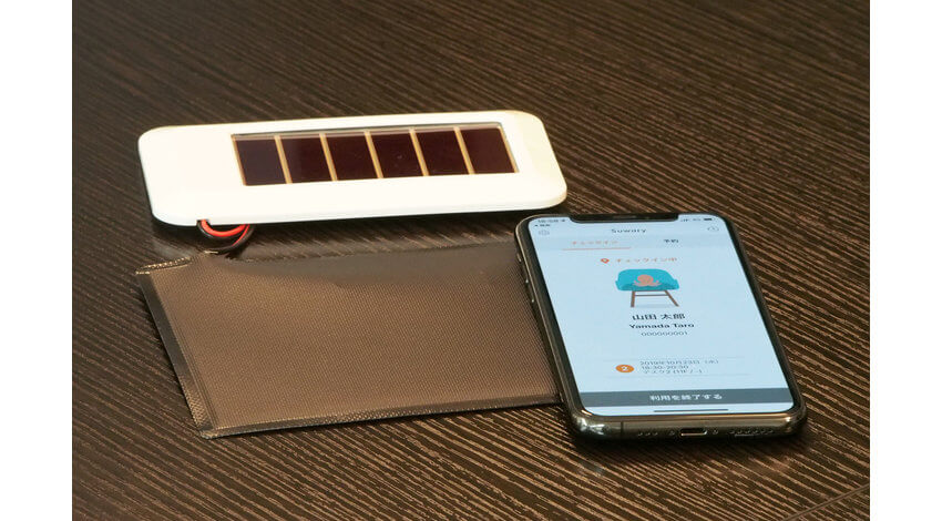 帝人・タグキャストなど、室内照明で発電するIoTシート「PaperBeacon」開発
