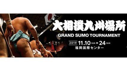 ウフル・日本相撲協会・キリン、大相撲九州場所でお茶屋サービスをデジタル化する「売り子―ル」のテスト導入を実施