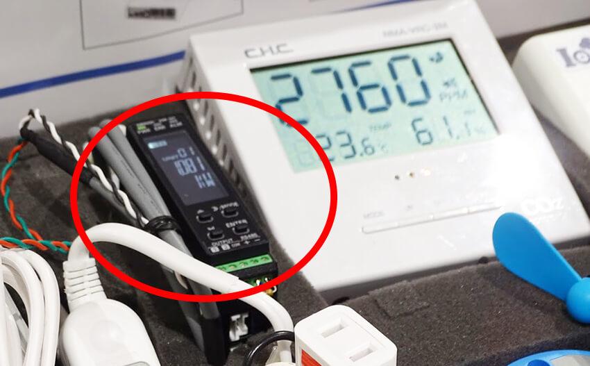 トーア紡、OTとITの技術をうまく融合し、電力消費量を最適化