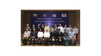双日・NTT Com・NEC・NECネッツエスアイが協業、ミャンマーの通信環境を改善するインフラを整備