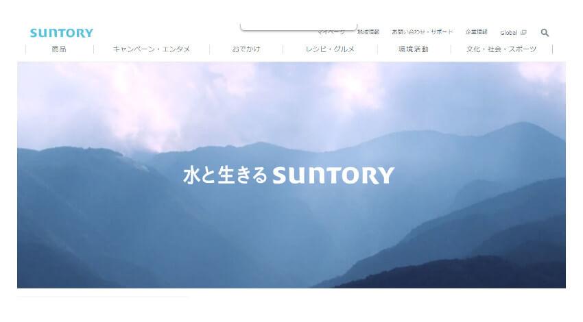 サントリー・トライアル・日本ハム他3社、リテールAI技術の推進に向けて「リテールAIプラットフォームプロジェクト」を発足