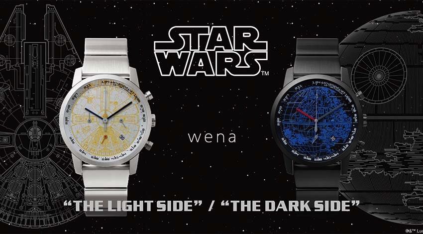 新たなスマートウォッチの形!?「wena」とは