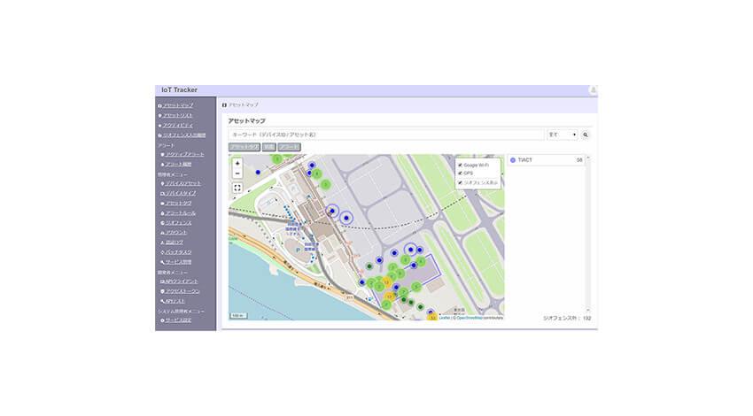 TIACTとKCCS、ドーリーの位置管理にSigfoxを活用したサービス「IoT Tracker」を導入開始