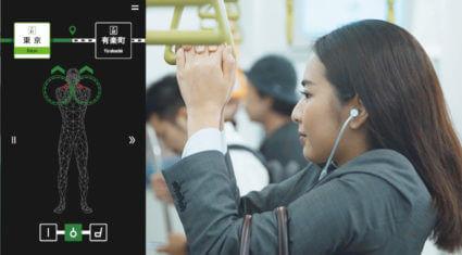 マッキャンヘルス・JR東日本など、山手線車内で利用できるトレーニングアプリ'TRAIN'ingを開発
