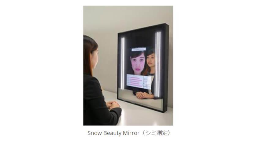 パナソニックとコーセー、センサーで肌状態を分析する「Snow Beauty Mirror」を活用したパーソナライズ提案の実証実験を開始