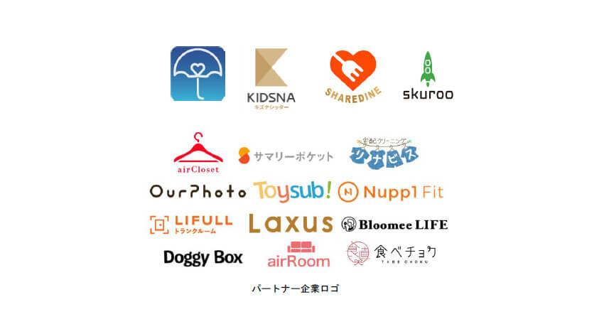 小田急電鉄、1つのIDでシェアリングエコノミー等のサービスが利用できるプラットフォーム「ONE」を運用開始