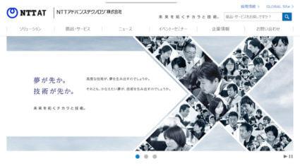 NTT-ATなど、RPAを用いたコンプライアンス管理ソリューションを提供開始