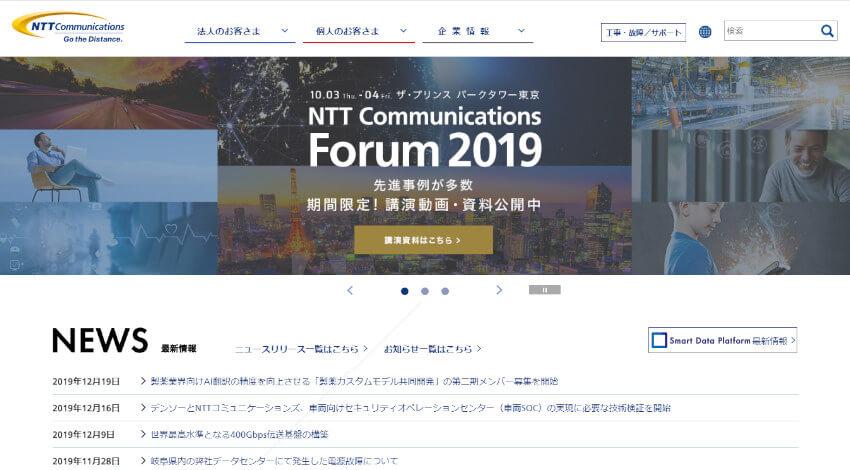 NTT Comなど、製薬業界向けAI翻訳の精度を向上させる「製薬カスタムモデル共同開発」の参加メンバーを募集