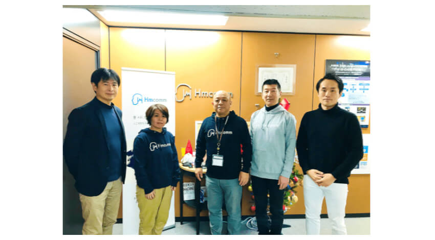 JR東日本スタートアップとHmcomm、AIを活用した鉄道事業の異音検知の実現に向けて業務提携を締結