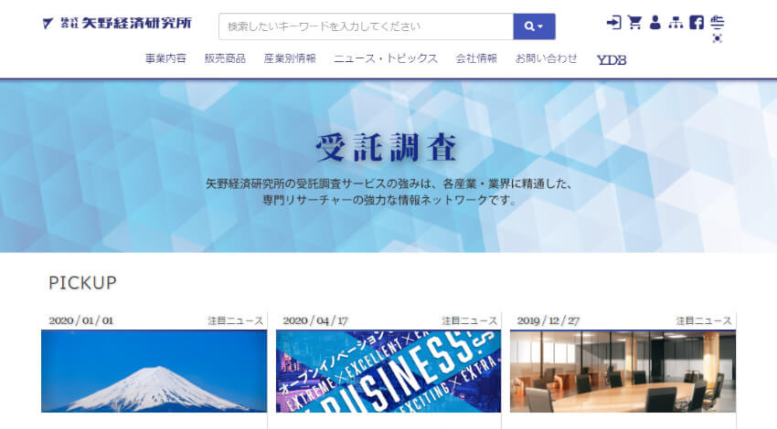 矢野経済研究所、XR360°動画市場は5Gの普及と共に拡大し2025年に1兆1,952億円と予想