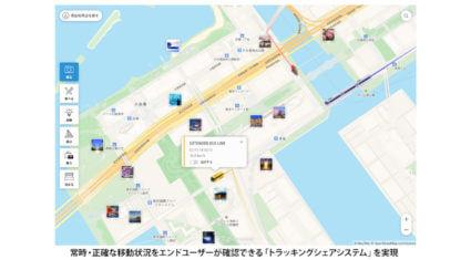 ボールドライト、デジタルマップで移動・配送状況を常時共有する「AUBIT DIGITAL」提供開始