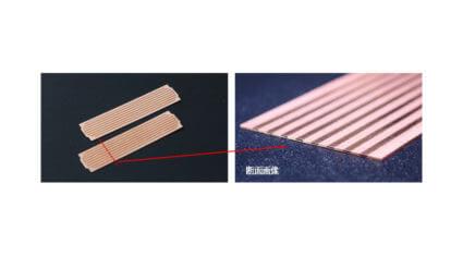 DNP、5Gスマートフォン向け0.25mm厚の超薄型放熱部品「べーパーチャンバー」を開発