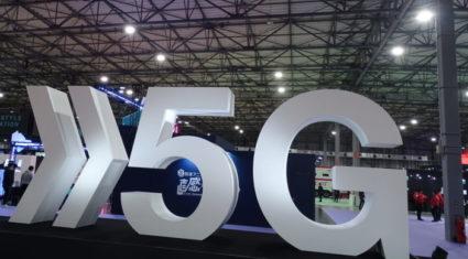 ドコモ オープンハウス 5G