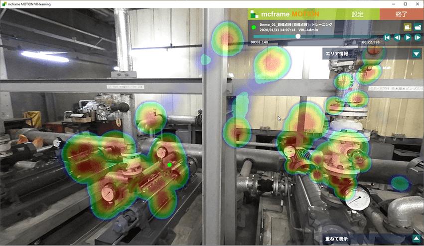 「VIVE Pro Eye」は視線の動きだけではなく、視線を集中した部分も分かる。上記写真で赤くなっている部分が、ユーザーが長く視線を置いていた所になる