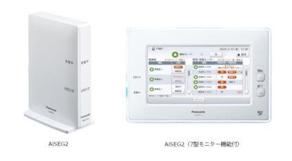 パナソニックのHOME IoTの中核機器「AiSEG2」、窓センサー送信器との連携など機能強化