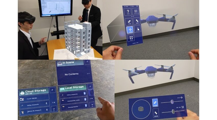 mixpace HoloLens 2対応版
