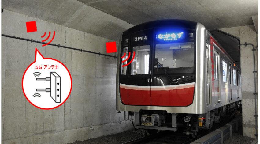 Osaka Metroと住友商事、鉄道トンネル内5G基地局シェアリングの実証実験を実施