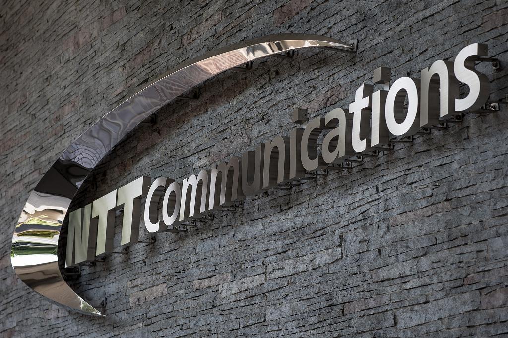 NTTコミュニケーションズ、IoT推進室を新設