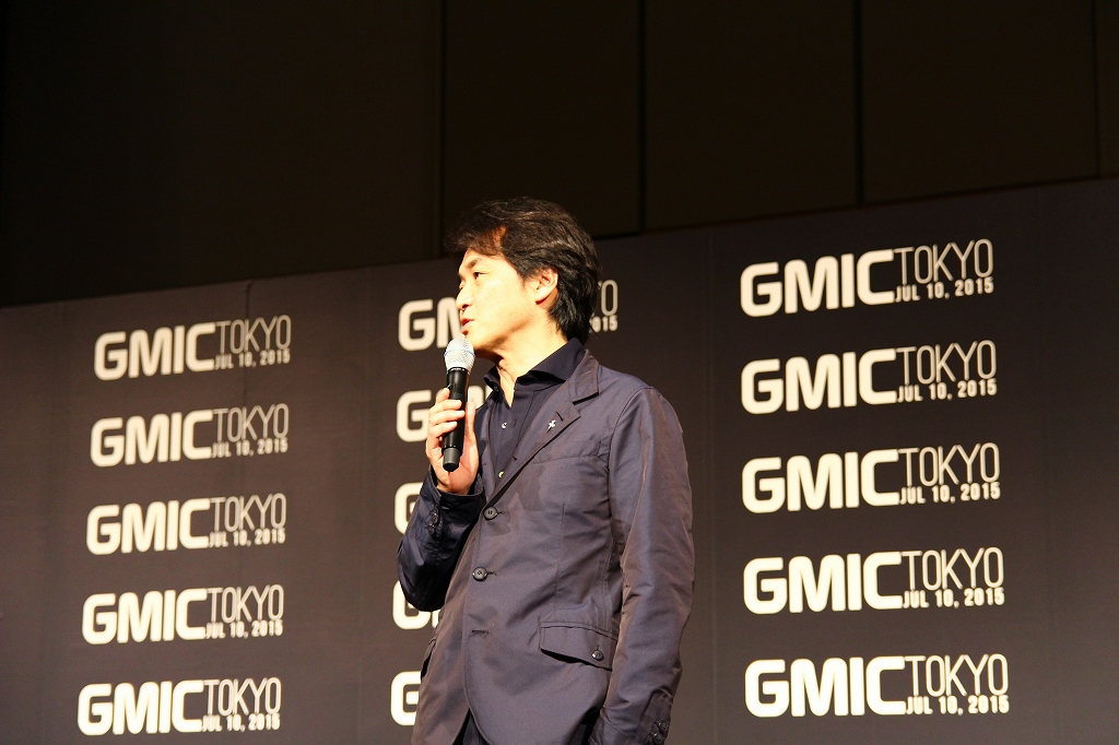 GMIC 夏野氏