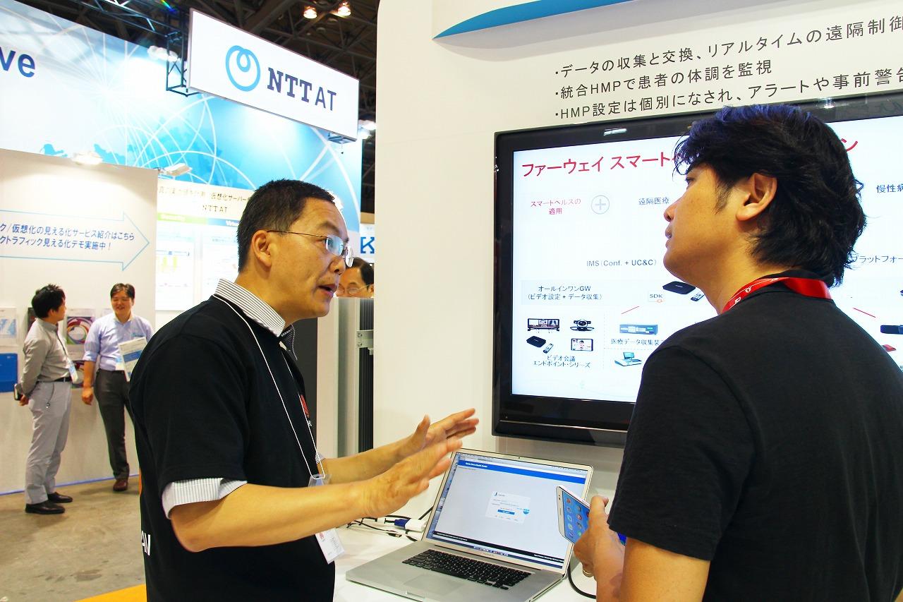 Huawei E health