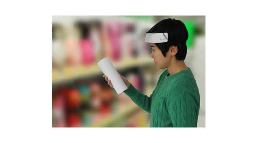 凸版印刷、脳活動を計測して消費者インサイトを分析
