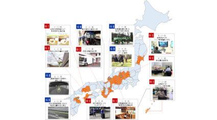 NTTドコモ、「5G総合実証試験」を実施