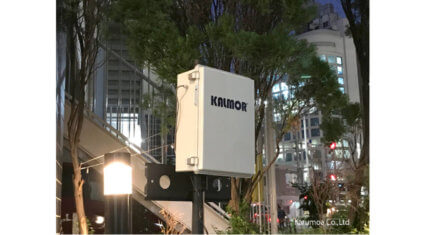 カルモア、臭気の常時監視ができる定点式におい観測システム「LIMOS」発売