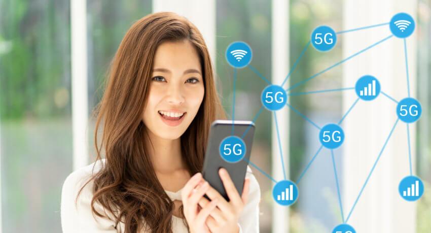 ビジネスマンが、5Gにがっかりする前に知っておくべきこと