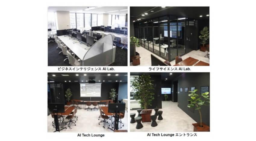 FRONTEO、AIの活用拠点となるAIラボ及び顧客にノウハウを提供するAIラウンジを本社内に開設