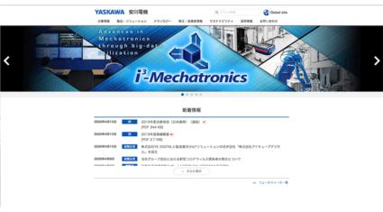 安川電機とYE DIGITAL、製造業向けIoTソリューションの合弁会社「株式会社アイキューブデジタル」を設立