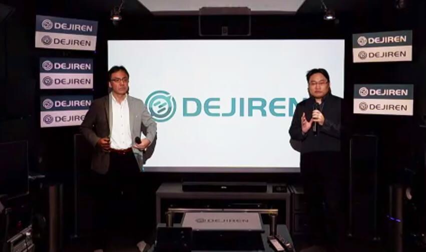 ウイングアーク1st、情報連携を効率化するビジネスチャット「DEJIREN」を発売