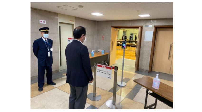 日本コンピュータビジョンがAI顔認識技術を活用した体温測定システムを開発、農林水産省省内に導入