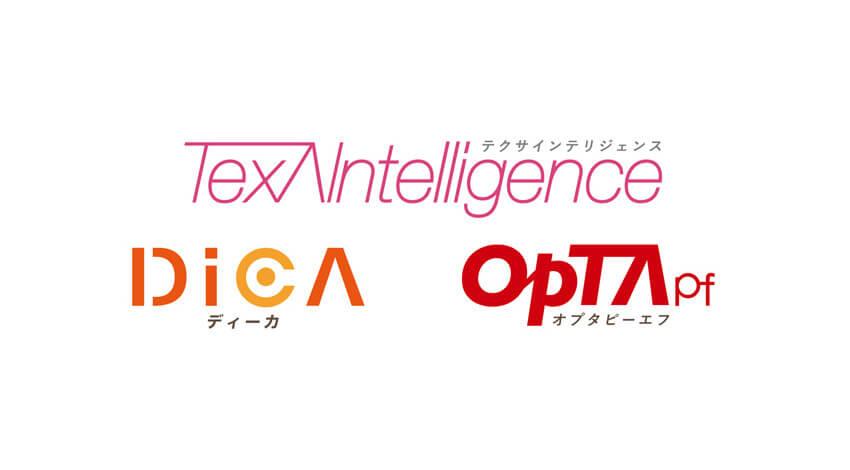 ISID、AIを活用して技術文書活用・図面識別・AIモデル開発自動化を支援する3製品を開発