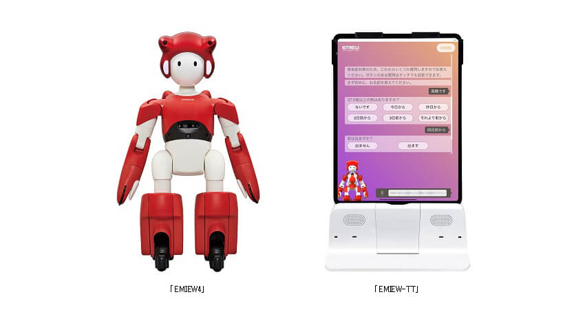 (左)「EMIEW4」(右)「EMIEW-TT」