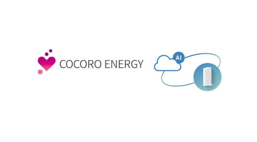 シャープのクラウドHEMSサービス「COCORO ENERGY」が強化、AIが停電時に必要な電力量を予測して蓄電池に自動充電
