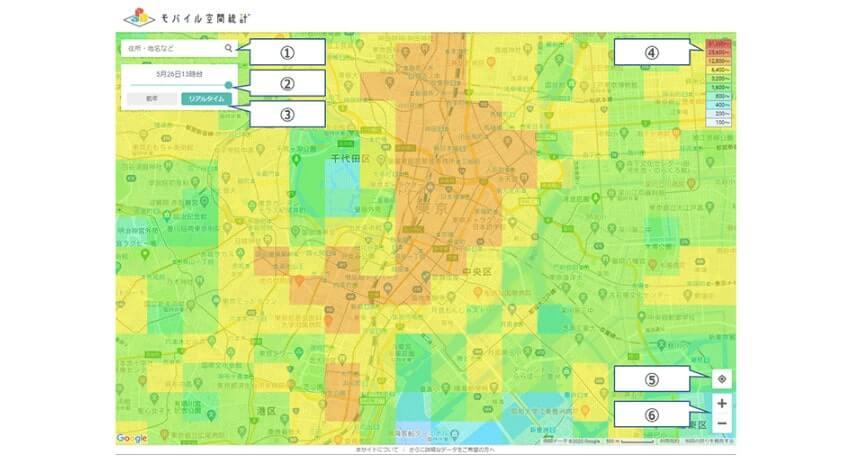 ドコモ、最短1時間前の人口分布を把握できるサービス「モバイル空間統計 人口マップ」を無償提供